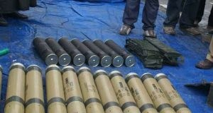 Nigeria Weapons Smuggling