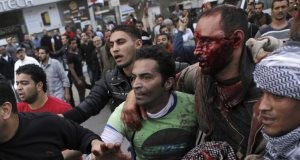 Egypt Protest Muslim Brotherhood