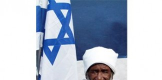 Ethiopian Jews Operation Moses