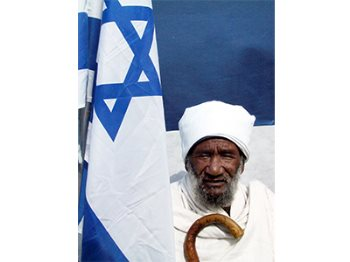 The Plight Of Ethiopian Jews In Israel