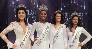 Yityish Aynaw Miss Israel 2013