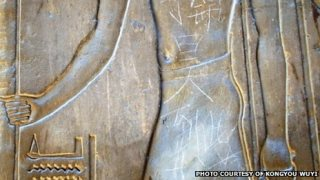 Chinese Vandalize Luxor Temple