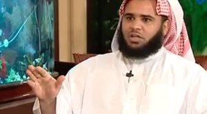 Saudi Cleric Rape His Daughter