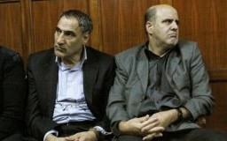 Two Iranian Nationals