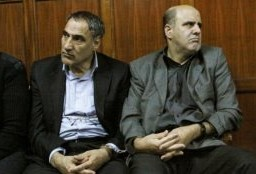 Iranians Sentenced to Life in Prison