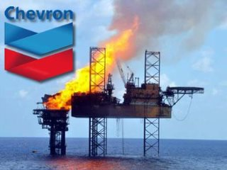 Chevron to Sell Stake In Two Nigeria Oil Blocks