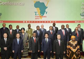 Japan Promises $32 Billion to Africa