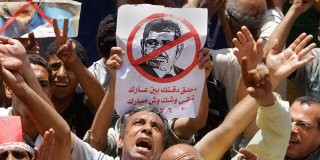 Egyptian Anti Morsi Prosters