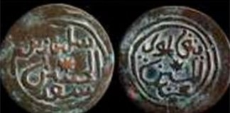 African Coins Discovered In Australia