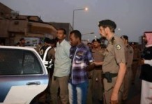 Ethiopian Immigrant killed In Saudi Arabia