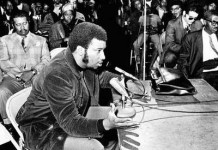 Fred Hampton Assasination