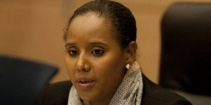Israel's Red Cross Rejects Blood From Ethiopia Born Lawmaker (2)