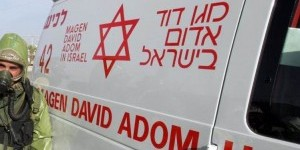 Israel's Red Cross Rejects Blood From Ethiopia Born Lawmaker