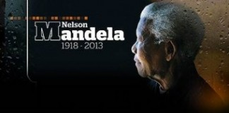 The World Says Farewell To Nelson Mandela