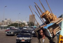 Egyptian Economy Worst Than Previously Thought