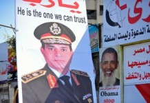 Has The America Been Outwitted In Egypt?