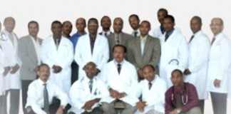 Ethio-American Doctors To Build 100 Mil Medical City Centre In Addis