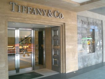 Tiffany & Co Discriminates Against African-Americans