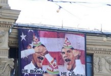 Russians Mock Obama With Racist Images At U.S. Embassy