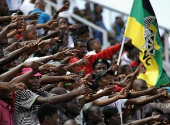 The Cult Of The African National Congress
