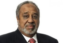 Ethiopian Billionaire Al-Amoudi To Invest $500 Million In Ethiopia Coffee, Oranges