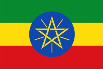 Ethiopia: A Nation In A Rush!