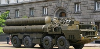 Egypt Secretly Received S-300 Missiles From Russia