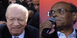 Tunisia Presidential Race Hots Up