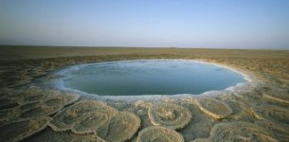 The Danakil Depression, The Most Inhospitable Place On Earth