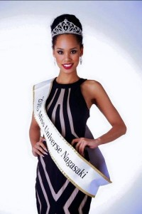 Half-Black Woman Named Miss Japan—Stirs Reaction
