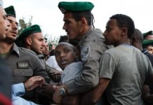 Israel's Long History Of Racism: What Exactly Are Ethiopian Israelis Protesting?