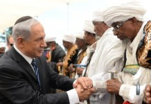 Israel Failed Ethiopian Community, President Says At Memorial