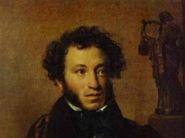 The Genealogy Of Alexander Pushkin