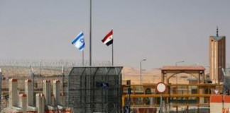 Egyptian Army Massacre Five More African Refugees On Its Border