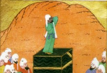 """Though many see Prophet Muhammad and the Arabs of his day as """"Caucasians"""" who used their religion to enslave Africans and forcefully convert them to Islam. Although this view is the predominant narrative, it is not in accord with the facts as presented by classical sources and academic research findings, which reveal that not only were the Prophet Muhammad and the Arabs Black, but there was also a deliberate attempt, as in the case of Jesus, to """"Whiten"""" up the color of The Prophet of Islam and the Arabs of his day."""