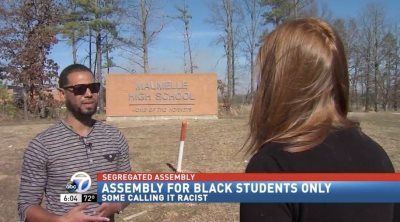 High School Forced Black Kids To Attend Anti-Gang Assembly