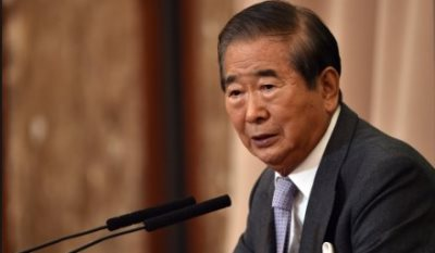 Buck Tooth Japanese Politician Sorry For Calling Obama 'Black Slave'
