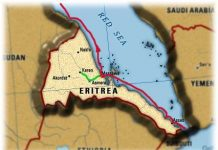 Israel Completes Construction Of Listening Post In Eritrea