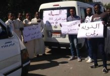 Nubians Want To Recover Their Homeland