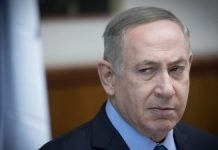 Israel's Netanyahu Attempts To Punish The African Nation Of Angola