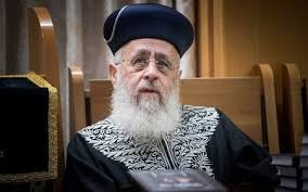 Black People Are Monkeys Says Israel's Chief Rabbi