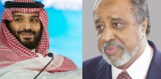 Ethiopian Billionaire Being Held Hostage By Saudi Thug Bin Salman?