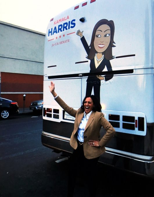 We Have The Evidence!: Kamala Harris Identifies As INDIAN Not BLACK!