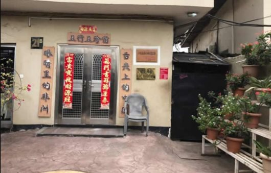 This Chinese Restaurant In Nigeria Has A 'No Africans Allowed' Policy