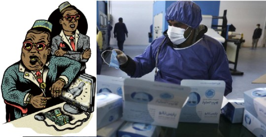 Nigerians Dupe German Authorities With Sophisticated COVID-19 Face Masks Scam